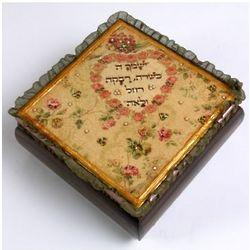 Bat Mitzvah Victorian Jewelry Box