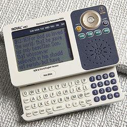 Electronic Bible