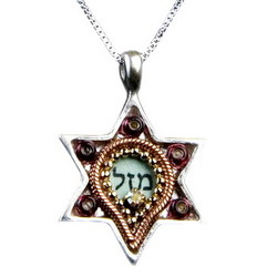 Star of David Mazal Necklace