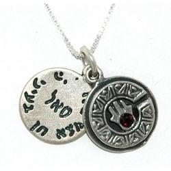 Kabbalah Silver and Granat Hebrew Blessing Pendant