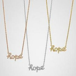 Rose Gold Hope Necklace
