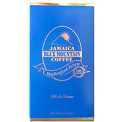Jamaica Blue Mountain Coffee Gift Box