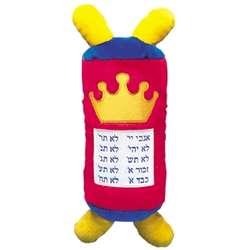 My Very Own Jumbo Torah