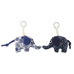 Cotton Elephant Keychains