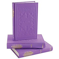 Great Expectations First Edition 3 Volume Replica Book