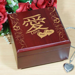 Engraved Chinese Love Symbol Jewelry Box