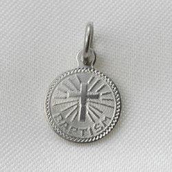 Sterling Silver Baptism Necklace