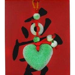 Chinese Feng Shui Hand Carved Heart Jade Luck Charm