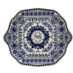 Renaissance Matzah Tray