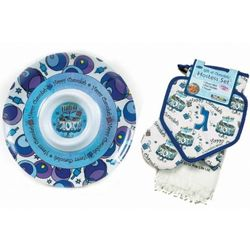 Hanukkah Hostess Gift Set