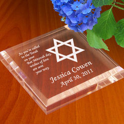 Personalized Bar/Bat Mitzvah Keepsake & Paperweight
