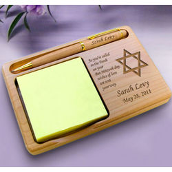 Personalized Bar/Bat Mitzvah Wooden Notepad & Pen Holder