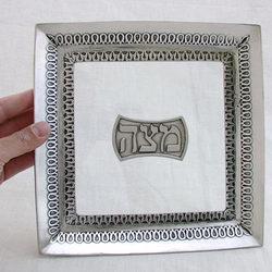 Matza Plate