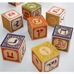 Handcrafted Hebrew Wooden Blocks