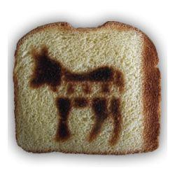 Democrat Donkey Toaster