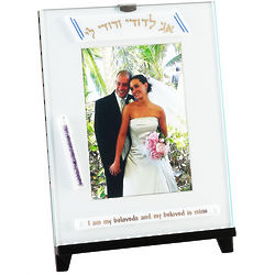 Easel Wedding Shards Picture Frame