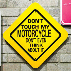 Personalized Don't Touch Sign