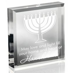Love and Light Hanukkah Paperweight