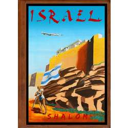 Israel 4 Travel Art Handmade Leather Photo Album