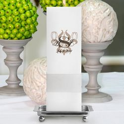 Personalized Royal Allure Square Pillar Unity Candle with Stand