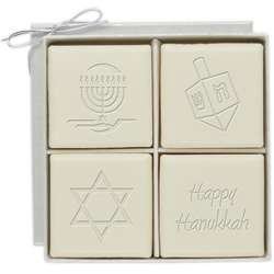 Carved Hanukkah Guest Soap Box