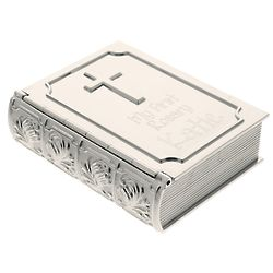 My First Rosary Personalized Nickel Bible Trinket Box