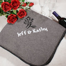 Embroidered Symbol of Love Throw Blanket