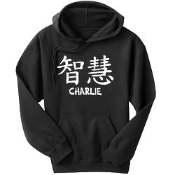 Personalized Chinese Wisdom Hoodie