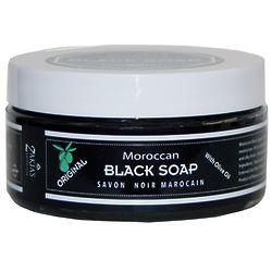 Moroccan Beldi Unscented Black Soap