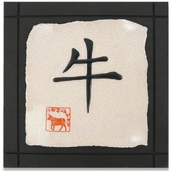 Year of the Ox Chinese Zodiac Birthday Tile