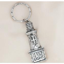 Pewtertone Lighthouse Key Chains