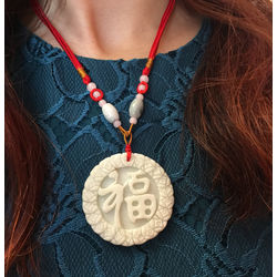 Feng Shui Good Luck Necklace with Chinese Character Fu