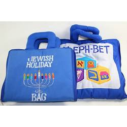 Jewish Holiday Bag Gift Set