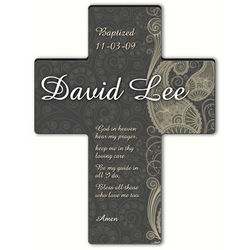 Personalized Hear My Prayer Paisley Praise Cross