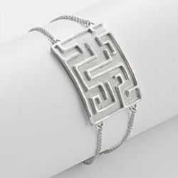 Engravable Journey Inspiration Bracelet