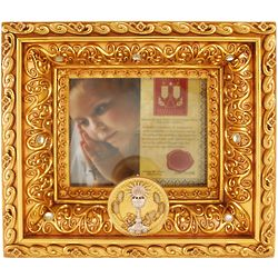 Holy Sacrament First Communion Frame with Vatican Soil