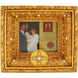 Holy Sacrament Baptism Frame with Vatican Soil