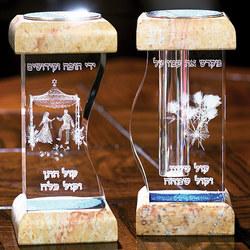 Mazal Tov Candle Holders