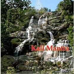 Kali Mantra CD
