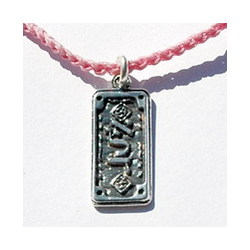 Protection 72 Names of God Necklace