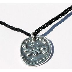 Sterling Silver 72 Names of God Kabbalah Necklace