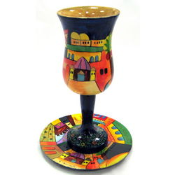 Large Jerusalem Wine Cup and Plate