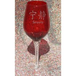 Personalized Red Braid Goblet