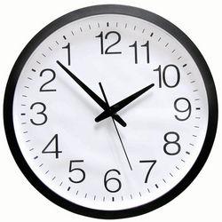 Modern Backwards Clock