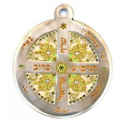Health and Protection Silver Solomon Seal Amulet