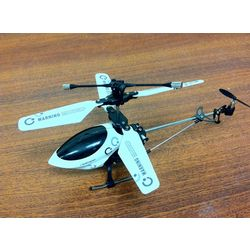 i-Helicopter 3CH RC iPhone / iPod Controlled
