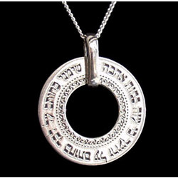 "Silver ""Love and Commitment"" Kabbalah Necklace"