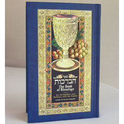Book of Blessings for Shabbat and Holidays