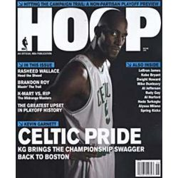 Hoop Magazine Subscription