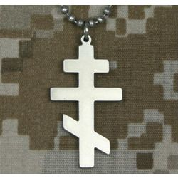 G.I. Jewelry Orthodox Cross Pendant